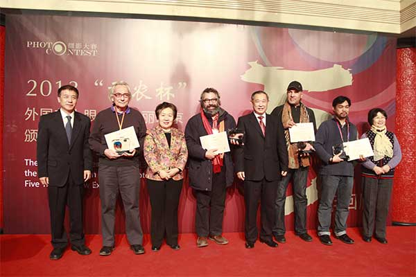 "Awarding Ceremony of ""Beautiful Beijing in the Eyes of Foreign Friends"" Photography Contest was held"