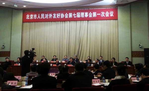 北京市友协召开第七届理事会  李若弘主席连任副会长