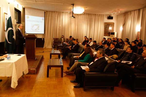 北京国际和平文化基金会与巴使馆组织项目推介会