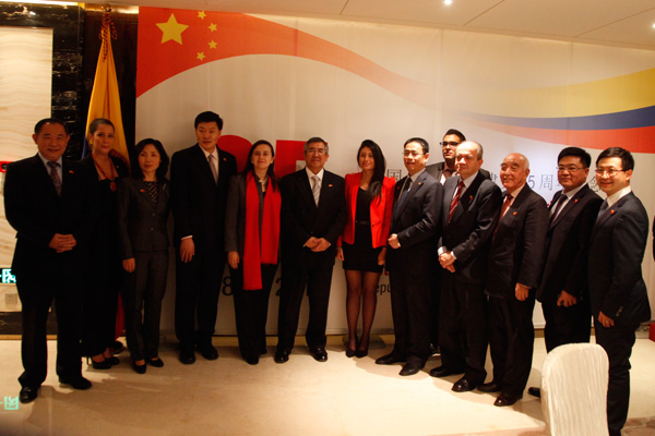 李若弘主席出席中哥建交35周年晚餐会
