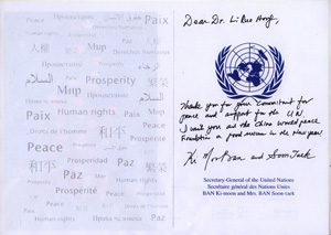 联合国秘书长潘基文给中国世界和平基金会贺信,感谢对世界和平的贡献和对联合国的支持
