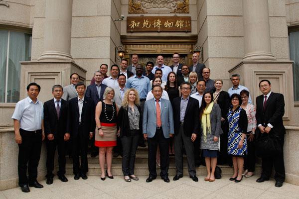 中国世界和平基金会举办第九届中加和平与教育论坛