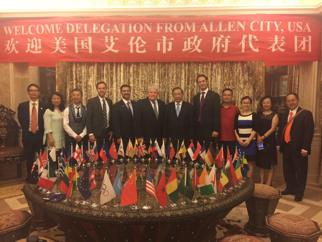 美国德州艾伦市长率团访问中国世界和平基金会