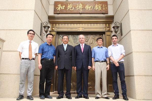 阿尔巴尼亚驻华大使到访中国世界和平基金会