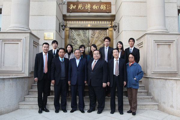 日本东京大学代表团造访和苑