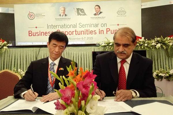 中巴经济文化中心与旁遮普省签订战略合作协议