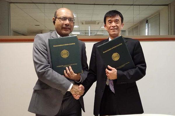中巴经济文化中心与巴COMSATS大学中国研究中心签署战略合作协议