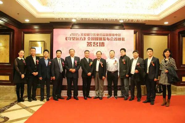 中国世界和平基金会李若弘主席向留守儿童捐赠图书和邮票