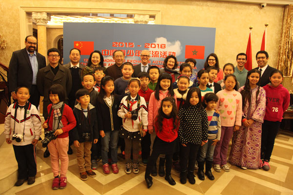 2015—2016中国·摩洛哥青少年友好交流活动和苑启幕
