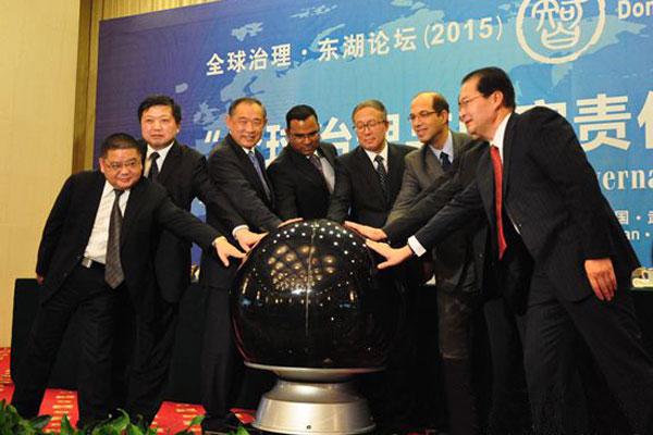 全球治理·东湖论坛在汉启动 李鸿忠出席开幕式并致辞