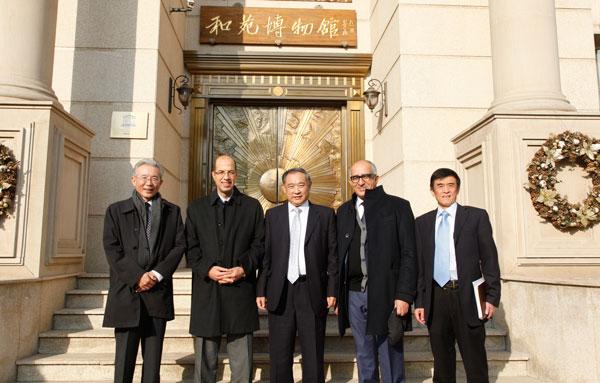 突尼斯大使与Atlas集团主席到访中国世界和平基金会