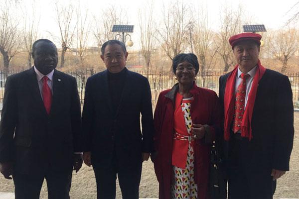 利比里亚公使到访北京国际和平文化基金会