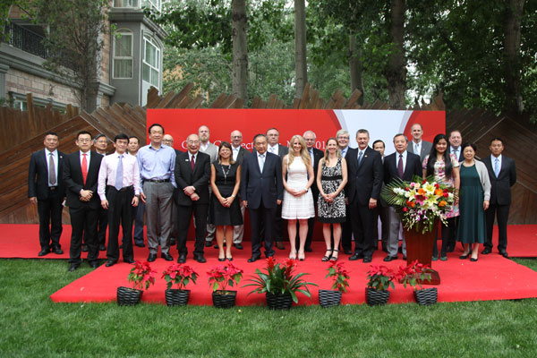 China-Canada Entrepreneurs Business Meeting Held at Peace Garden