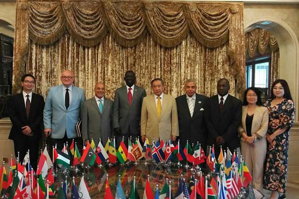 驻华商务使节联盟第二次执行理事会在和苑召开