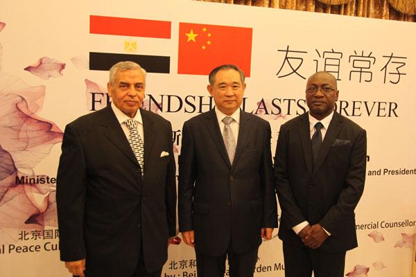 驻华使节商务联盟主席欢送会在和苑博物馆举行
