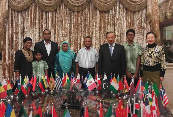 马尔代夫驻华大使与议员访问和苑