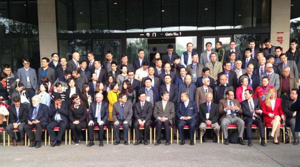 第二届全球治理·东湖论坛在武汉召开