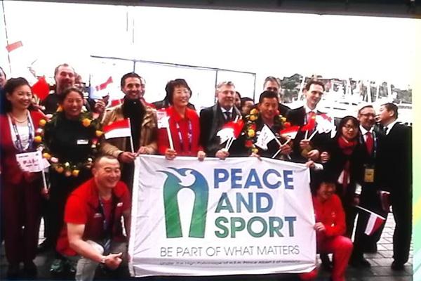 卢晓明理事率中国NGO代表团参加摩纳哥和平与体育论坛
