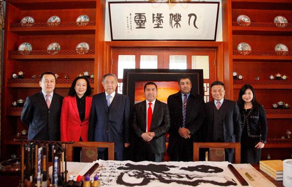玻利维亚驻华大使一行访问中国世界和平基金会