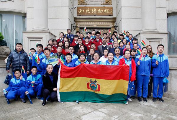 """玻利维亚驻华使馆在和苑举办""""海洋日"""""""