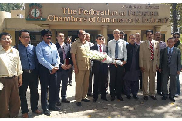 中巴经济文化中心赴巴基斯坦商务考察