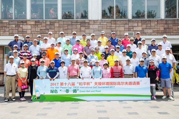 18th International Golf Tournament Successfully