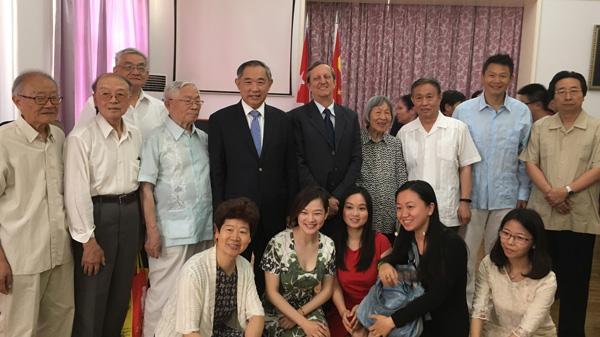 李若弘出席纪念中国移民抵达古巴170周年活动