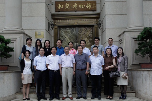 北京市人民政府外事办公室领导来访基金会