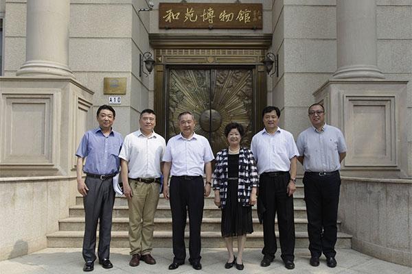 北京政协在和苑举行NGO与一带一路座谈会