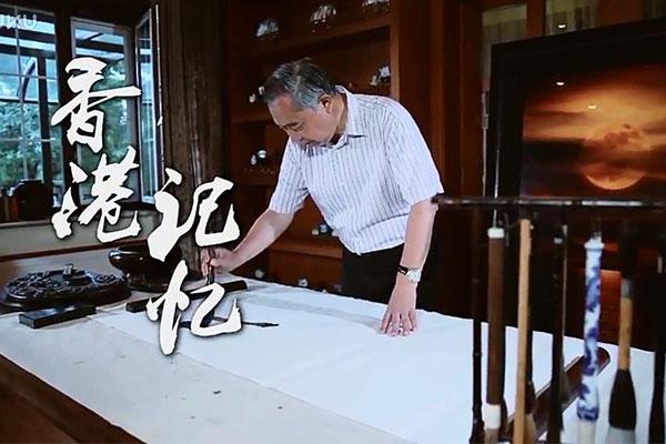 李若弘:香港是内地的桥梁