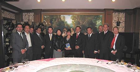 墨西哥阿州政府代表团参观和苑