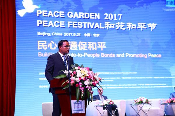 马尔代夫驻华大使 穆罕默德 费萨尔演讲