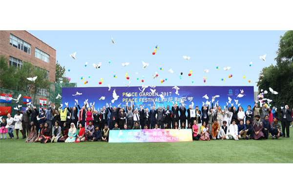 The 4th Peace Garden Peace Festival Organized in Beijing with Over One Hundred Countries Calling for Peace and Security