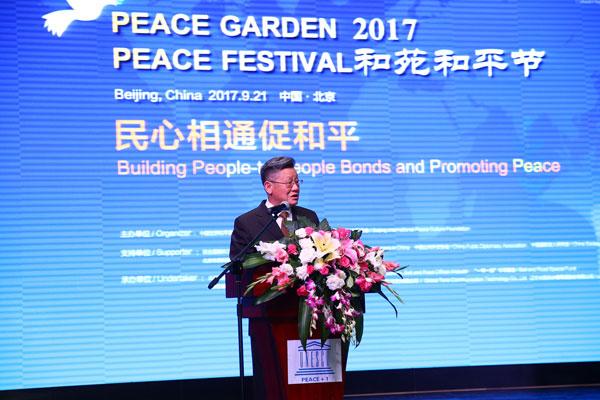 Former Under-Secretary-General of UN Sha Zukang