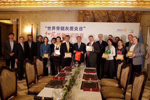 """北京国际和平文化基金会纪念""""世界骨髓灰质炎日"""""""