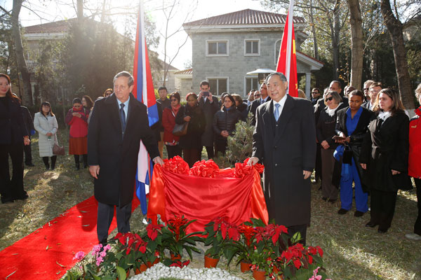 Belt and Road Ambassador Village Commemorates Castro