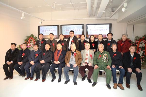 北京国际和平文化基金会举办纪念吴昌硕艺术展