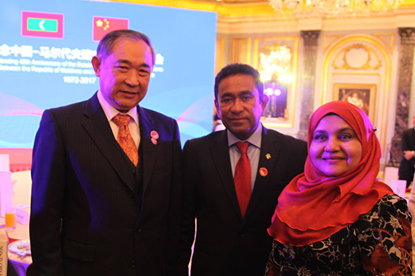 The Maldivian President held a discussion with Dr. Li Ruohong and other Chinese representatives at Diaoyutai