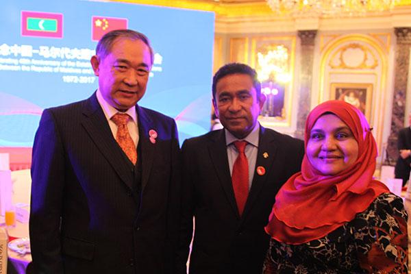 马尔代夫总统在钓鱼台与李若弘博士等中方代表进行座谈
