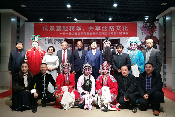 AI Sector of Silk Roads Interactive Cultural Atlas Launched in Xi'an