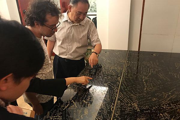 哥伦比亚著名音乐家来访和苑博物馆艺术交流