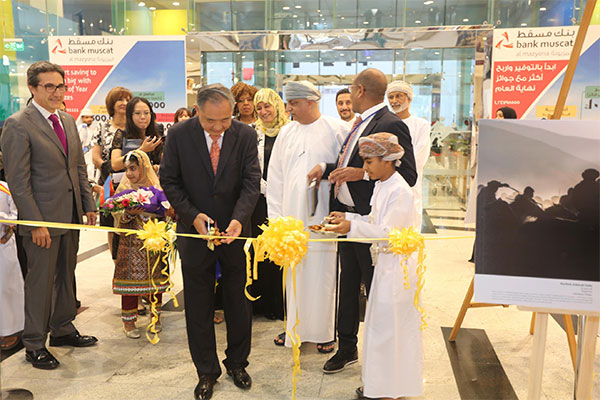 UNESCO and Li Ruohong Held International Photo Exhibition Tour in Oman