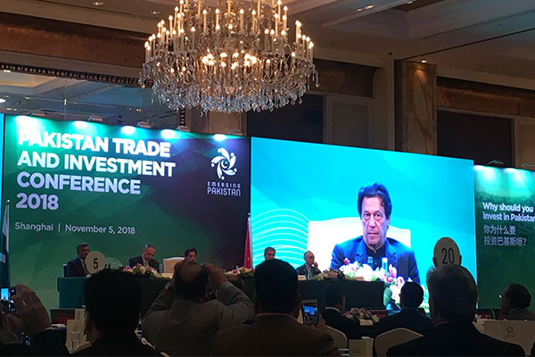 Lu Qingcheng Attended 2018 Pakistan Trade and Investment Conference