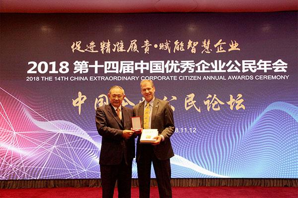 李若弘解读人民外交向美国诺贝尔奖获得者颁奖