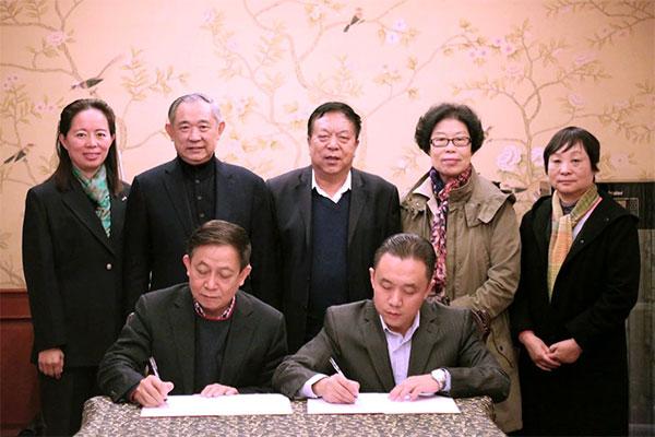 我会与北京燕京八绝协会签订战略协议书