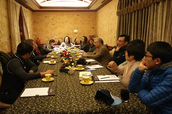 一带一路大使村举办以色列、约旦文旅座谈会
