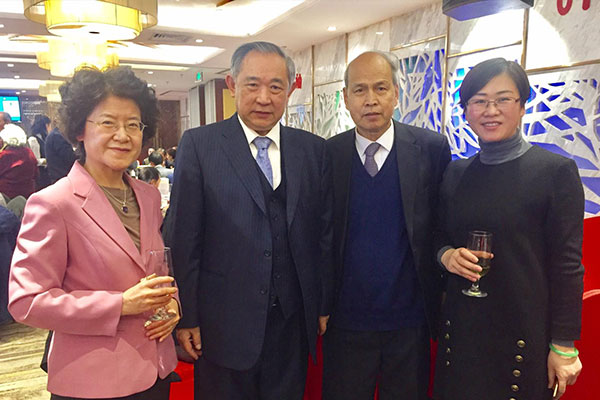 President Li Ruohong Attended the Annual Meeting of China Society for People's Friendship Studies