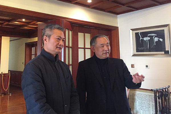 与中华文化发展促进会共话未来