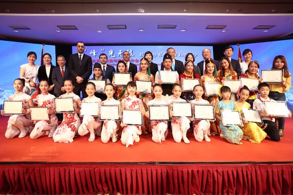 尼泊尔文化、美食和投资合作展在北京举行