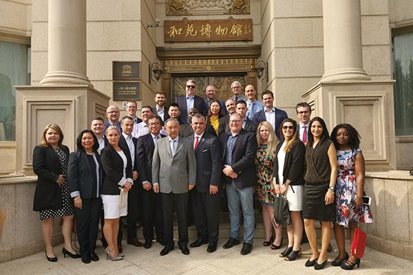 阿尔伯塔国际关系研究中心2019和苑研讨会在京举行